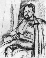 Портрет историка Николая Генике.