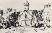 Новгород Великий.