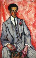 1910 Портрет неизвестного с цветком в петлице, ГТГ