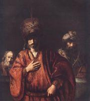 Давид и Урия
