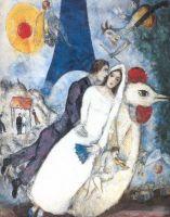 Новобрачные на Эйфелевой башне