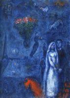 Художник и его невеста