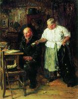 Выговор. 1883