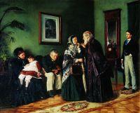 В приемной у доктора. 1870