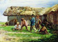 Игра в бабки. 1870
