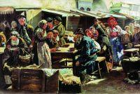Обед. 1875