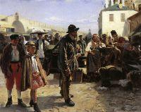 Шарманщик. 1879