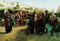 В полдень. 1879