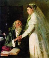 К венцу (Прощание). 1894