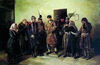 Осужденный. 1879