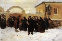Ожидание. 1875