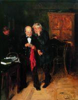 Секрет. 1884
