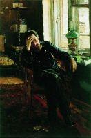 Письмо. 1883