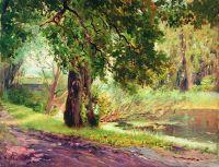 Под зелеными ветвями (Летний пейзаж)