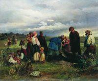 Похороны ребенка. 1872