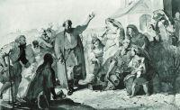Козьма Минин. Конец 1850-х