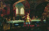 Князь Репин на пиру у Ивана Грозного. 1880-е