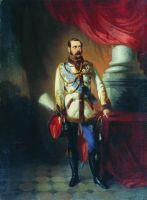 Портрет императора Александра II. 1860-е