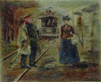 На перроне вокзала. Уличная сцена с удаляющейся конкой. 1890-е