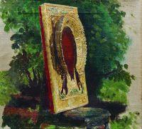 Этюд с иконой Спас. 1880-е