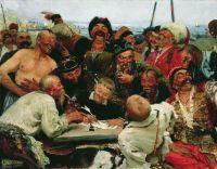 Запорожцы пишут письмо турецкому султану. 1880