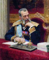 Портрет Владимира Александровича. 1910
