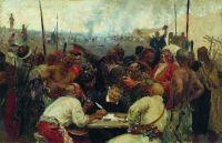 Запорожцы. 1880-е