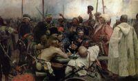 Запорожцы пишут письмо турецкому султану. 1880-1891