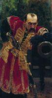 Запорожский полковник. 1880
