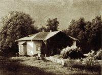 Усадьба Гоголя 'Яновщина' близ Диканьки, Полтавской губернии. 1909 Из журнала 'Нива', 1909