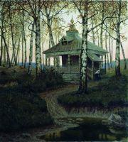 Скит. 1889