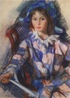 Портрет Таты в костюме Арлекина.