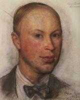 Портрет композитора С.С.Прокофьева.