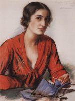 Сандра Лорис-Меликова.