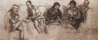 Семейный портрет (Перед отъездом Е.Е.Лансере на Кавказ).