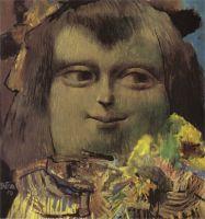 Мона Лиза в возрасте двенадцати лет.