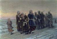 Возвращение крестьян с похорон зимою