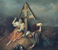 Сцена на могиле