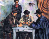 Игроки в карты