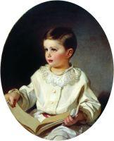 Портрет графа С.С. Шереметева в детстве. 1880-е