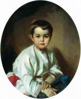 Портрет графа Павла Сергеевича Шереметева в детстве. 1880-е