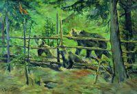 Медведица с медвежатами. 1919