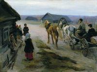 Приезд учительницы. 1889