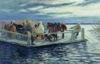 Паром. 1919
