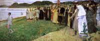 На Руси (Душа народа). 1914-1916