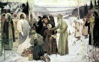 Святая Русь. 1901-1905