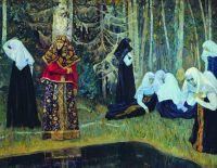 Сказание о невидимом граде Китеже. 1917-1922