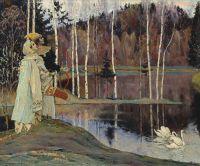 Два лада. 1905