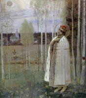 Царевич Дмитрий. 1924