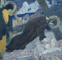 Несение креста. 1924